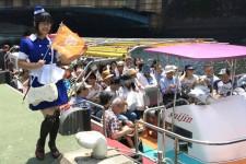 Akiba Deep Travel メイドさんと行く神田カレーグランプリクルーズ!