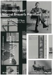 マルセル・ブロイヤーの家具: Improvement for good(東京国立近代美術館)