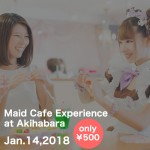 【为外国人】女仆咖啡厅体验之旅