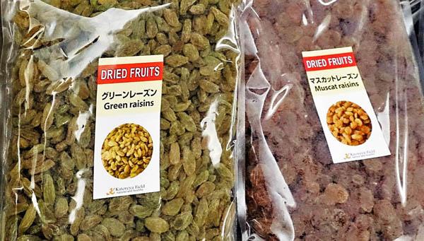 タクラマカン砂漠のオアシス、トルファンで収穫された「グリーンレーズン」とオーストラリア産の「マスカットレーズン」