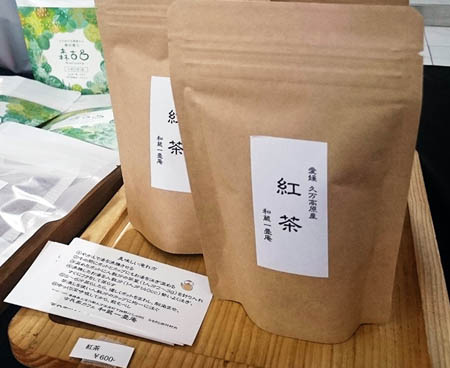 古民家カフェ「和蔵一畳庵」さんで人気の「和紅茶」
