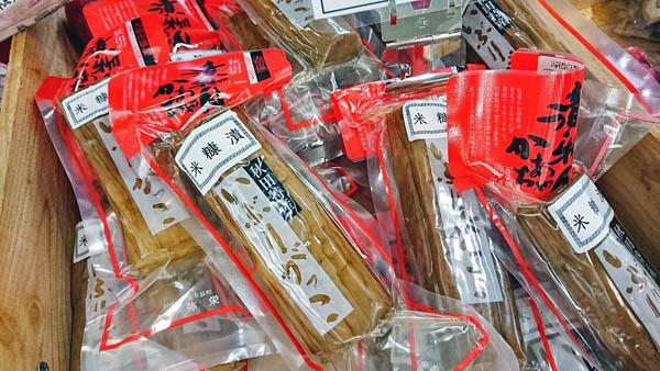 秋田伝統の「いぶりがっこ」は、いまや洋食材ともマッチします!