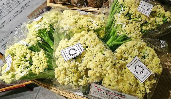 花が咲いたような、見た目も味もほっこりする野菜です。