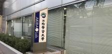 ウィキペディアタウン in 秋葉原 Vol.2
