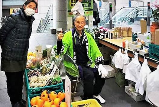 行幸マルシェ開業当初から出店されている福島県鏡石町の松葉屋さん