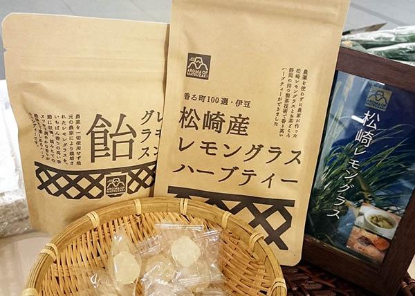 静岡県松崎町産の無農薬レモングラスを使った「レモングラスティー」と「レモングラス飴」