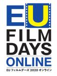 【イタリア文化会館 東京】EUフィルムデーズ2020オンライン