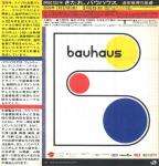 【東京ステーションギャラリー】開校100年 きたれ、バウハウス―造形教育の基礎―