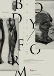 特別展示『からだのかたち―東大医学解剖学掛図』